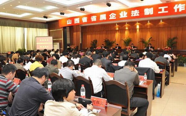 わが社、傘下河坡発電所は省属企業2006-2010年度法律普及と法律に基づく整理の先進部門を獲得