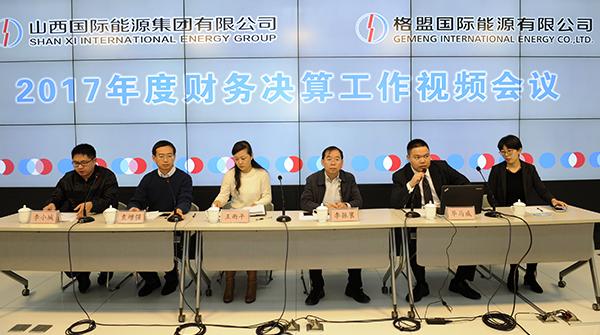 Financial Works Meeting Held