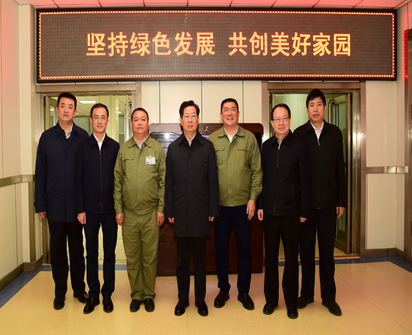 Governor Had Field Research at Tongzhou