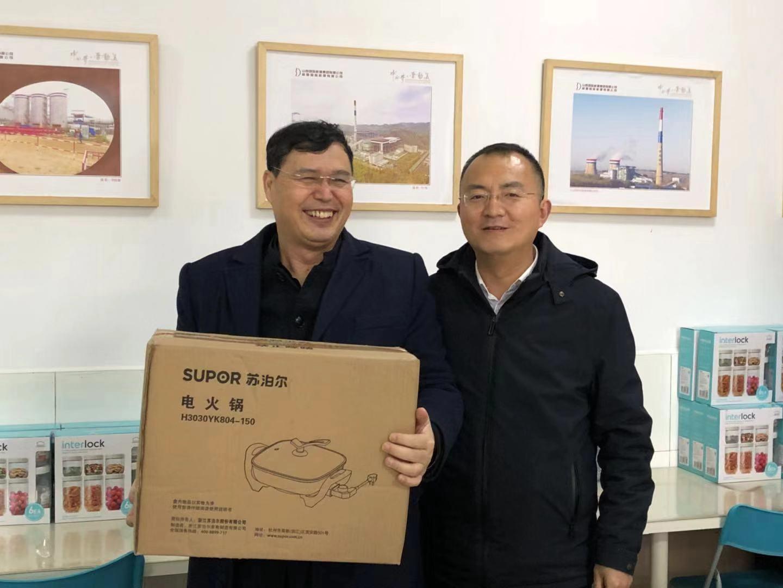"""노조는 2018년도 """"동지 물만두 빗기"""" 행사 소집"""