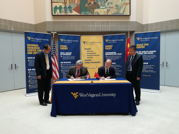Chairman of GMIE Visits West Virginia University