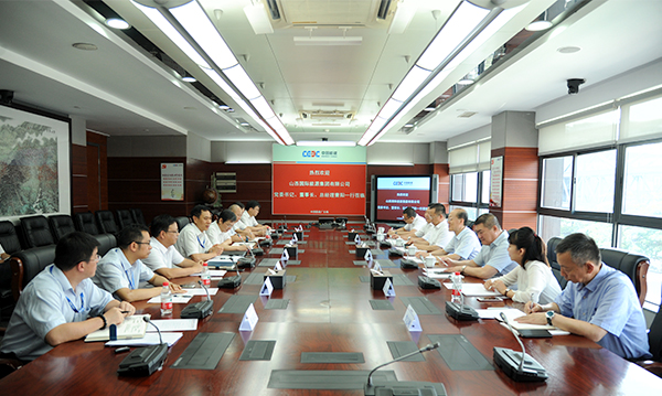 Chairman of GMIE Visits Companies in Guangdong