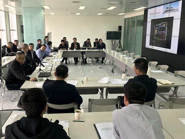 集团公司举行电力板块燃煤管控技术推进研讨会