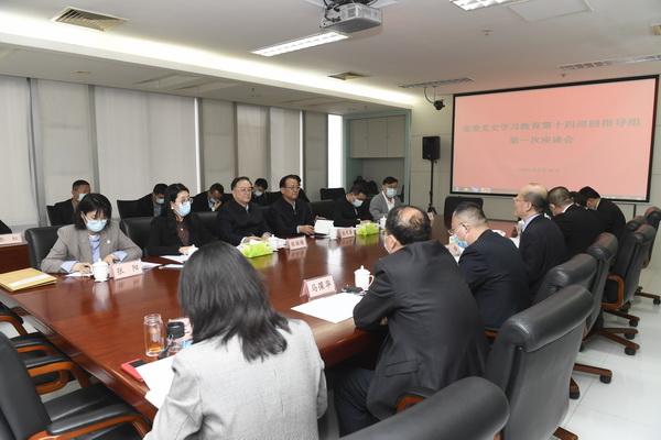 省委黨史學習教育第十四巡回指導組來集團開展實地督導工作